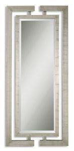 Uttermost 14097 B Jamal Large Modern Wall Mirror